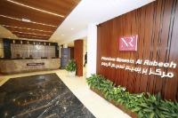 medical clinics in qatar