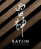 Rayjin Teppanyaki Dining Bar
