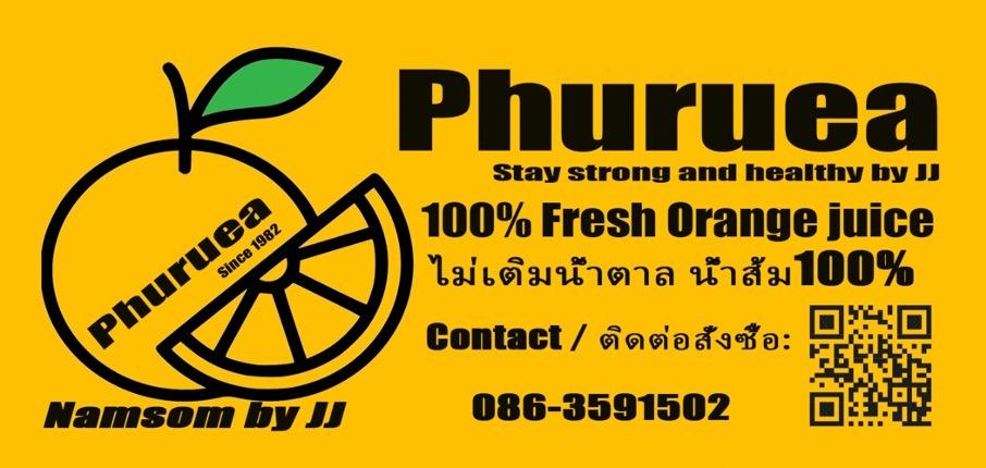 Phuruea Namsom by JJ