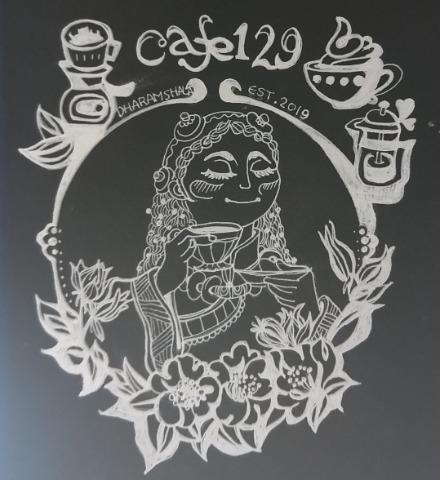 Cafe129