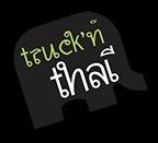 Truck'n Thai