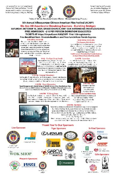 Albuquerque Chinese American Film Festival - We Are All Americans
