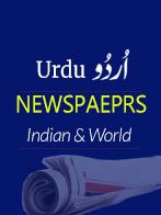 Urdu Akhbarat