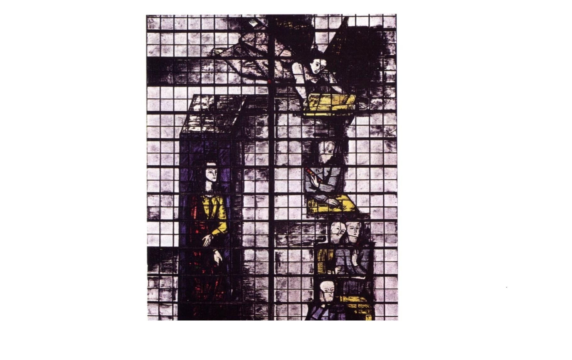 Copertina del n. 98 (1936) della Rivista Domus in cui viene riprodotto a colori il cartone della vetrata artistica per la Scuola di Matematica della Città Universitaria