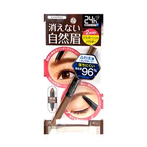 Browlash 2-Way Eyebrow Pencil