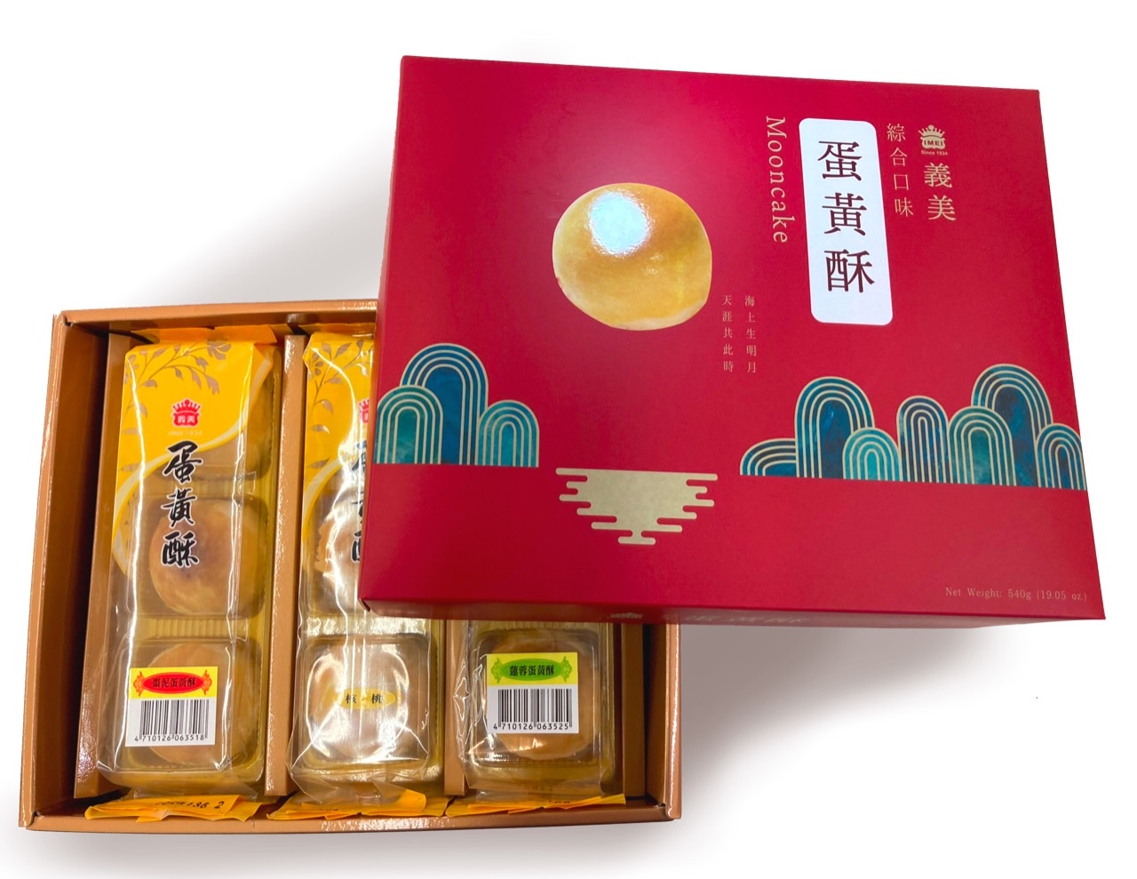 Mooncake like Pastry With Juju bean, Walnut, and White Lotus Paste Filled Cakes Variety Pack by IMEI