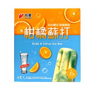Soda & Citrus Ice Bar