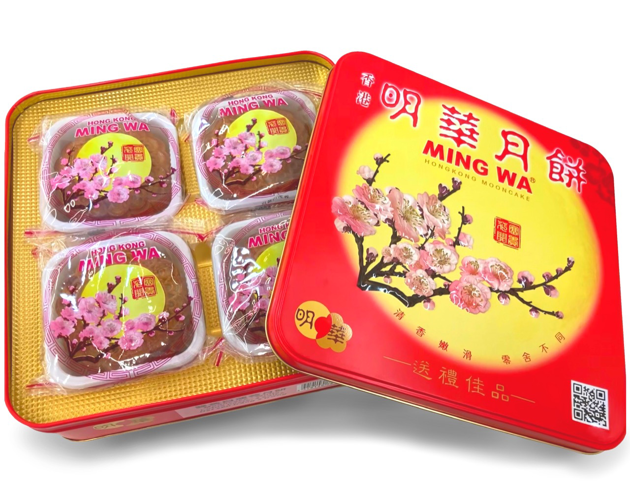 Mooncake With 2 Yolks and White Lotus Paste by Ming Wa