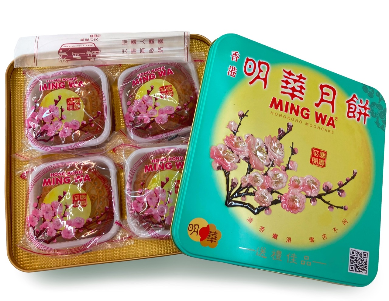Mooncake Durian Flavor, with 1 yolk and White Lotus Paste by Ming Wa