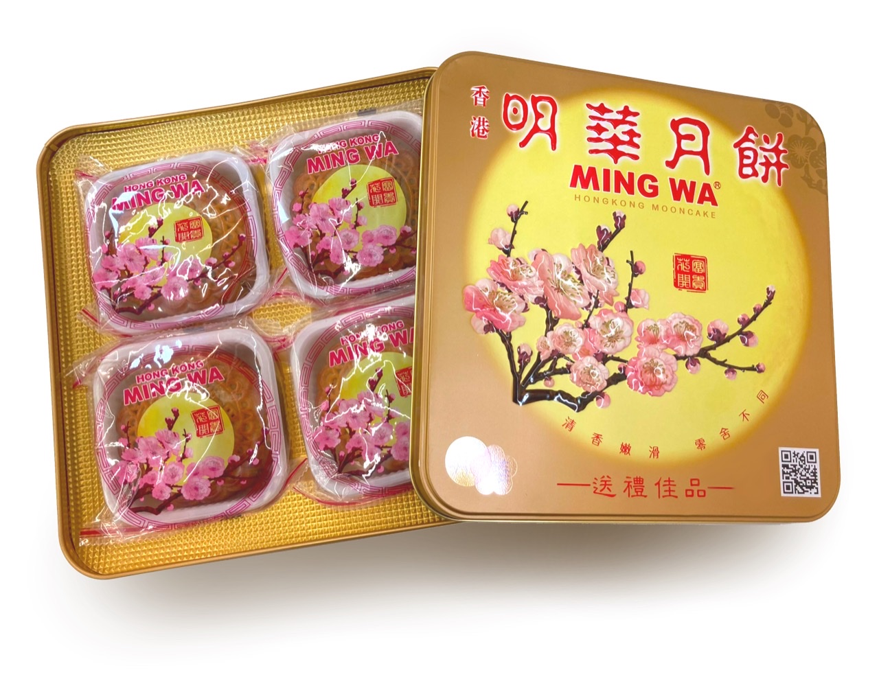 Mooncake with Whole Red Bean Filling and a Single Yolk by Ming Wa
