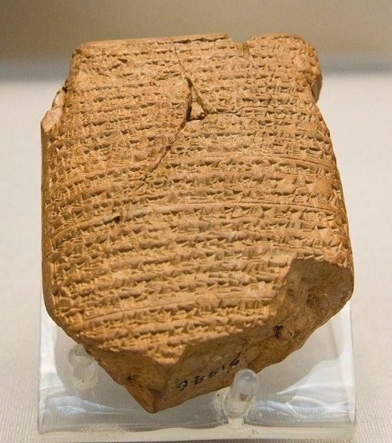 Babylonian Chronicle  5. British Museum