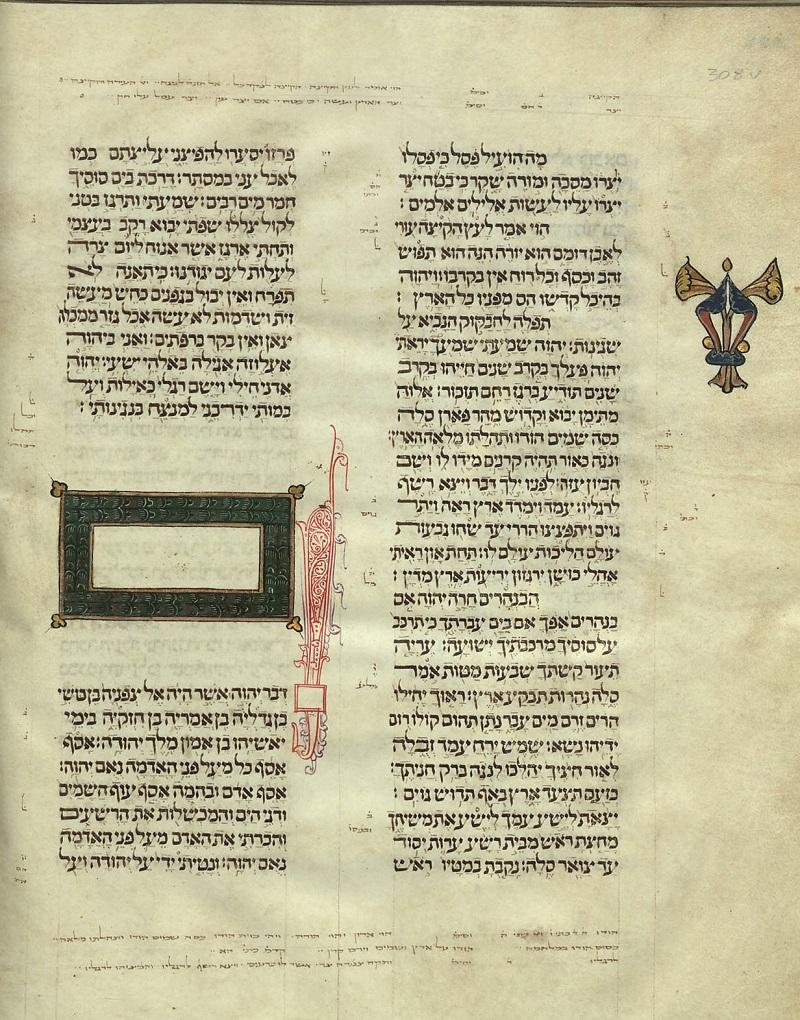 Habbakuk 3 in the Cervera Bible