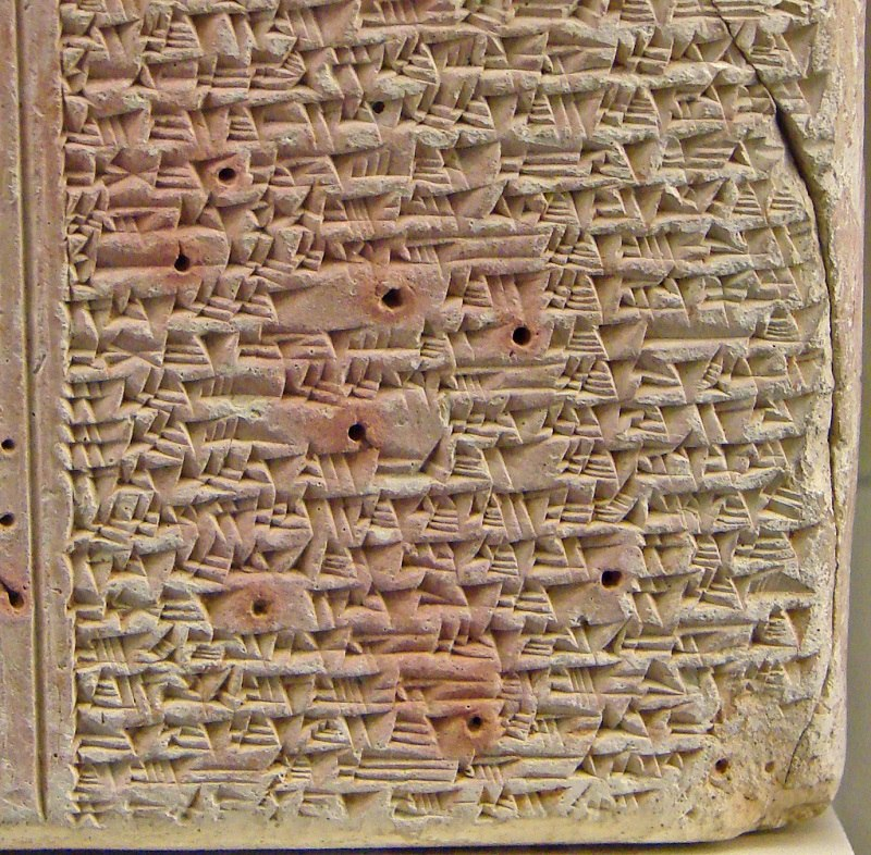 The Middle Assyrian Laws, Tablet A. University of Oxford cc 4.0