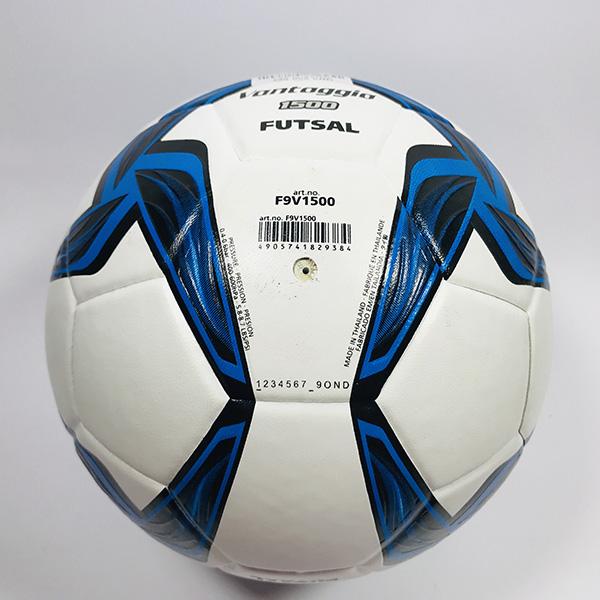 Quả bóng đá Futsal Molten 1500 trắng hình 2