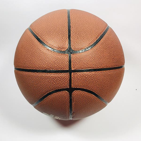 Quả bóng rổ Geru BS700 số 7 hình 3