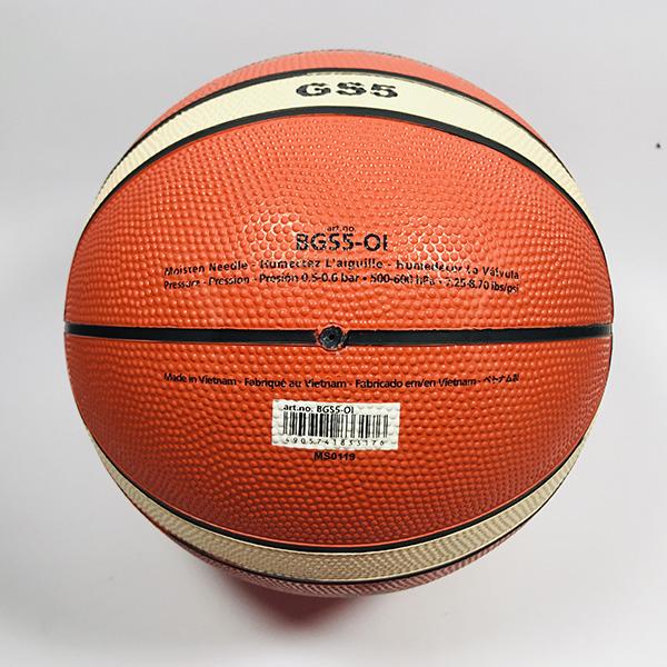 Quả bóng rổ Molten GS5 số 5 hình 2