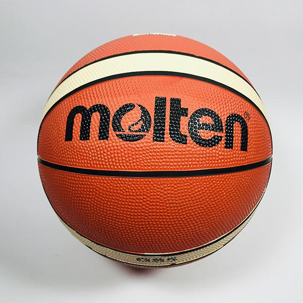 Quả bóng rổ Molten GS5 số 5 hình 3