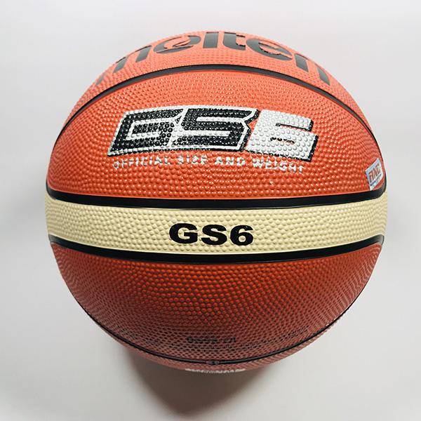 Quả bóng rổ Molten GS6 số 6 hình 2