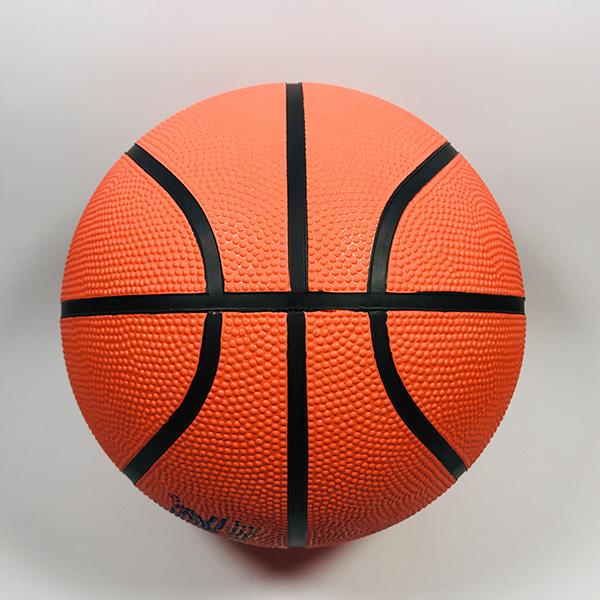 Quả bóng rổ số 7 Prostar hình 3