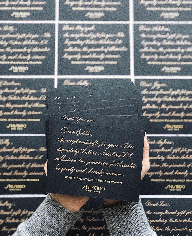 Calligraphy 喜帖設計及印刷、logo設計、回禮小禮物等等,亦都有為不同品牌寫節慶卡、VIP名牌、VIP禮物刻名服務