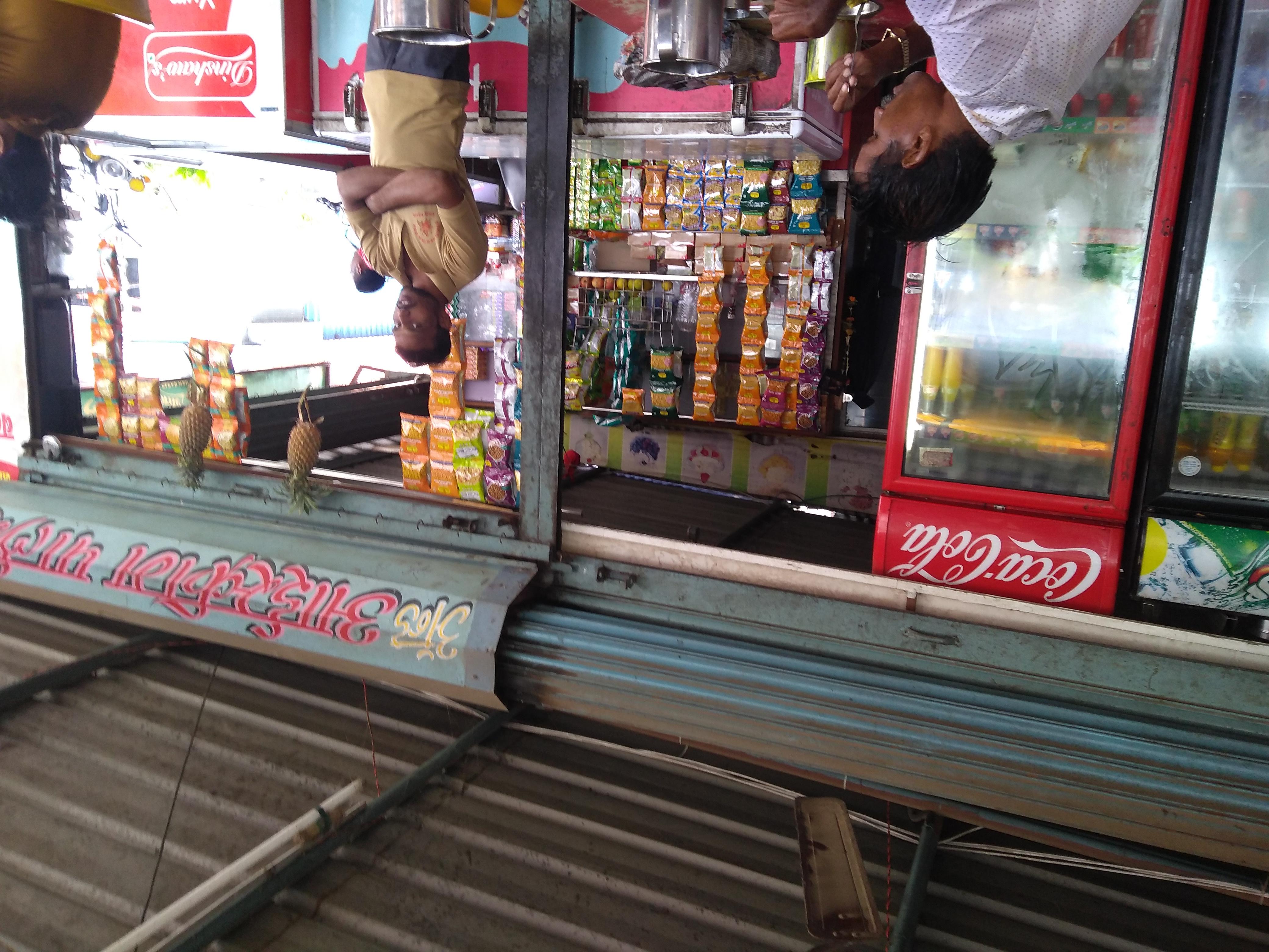 Ride Image by Tushar Sonawane