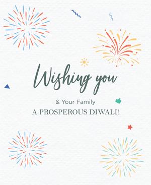 Wishing You A Prosperous Diwali
