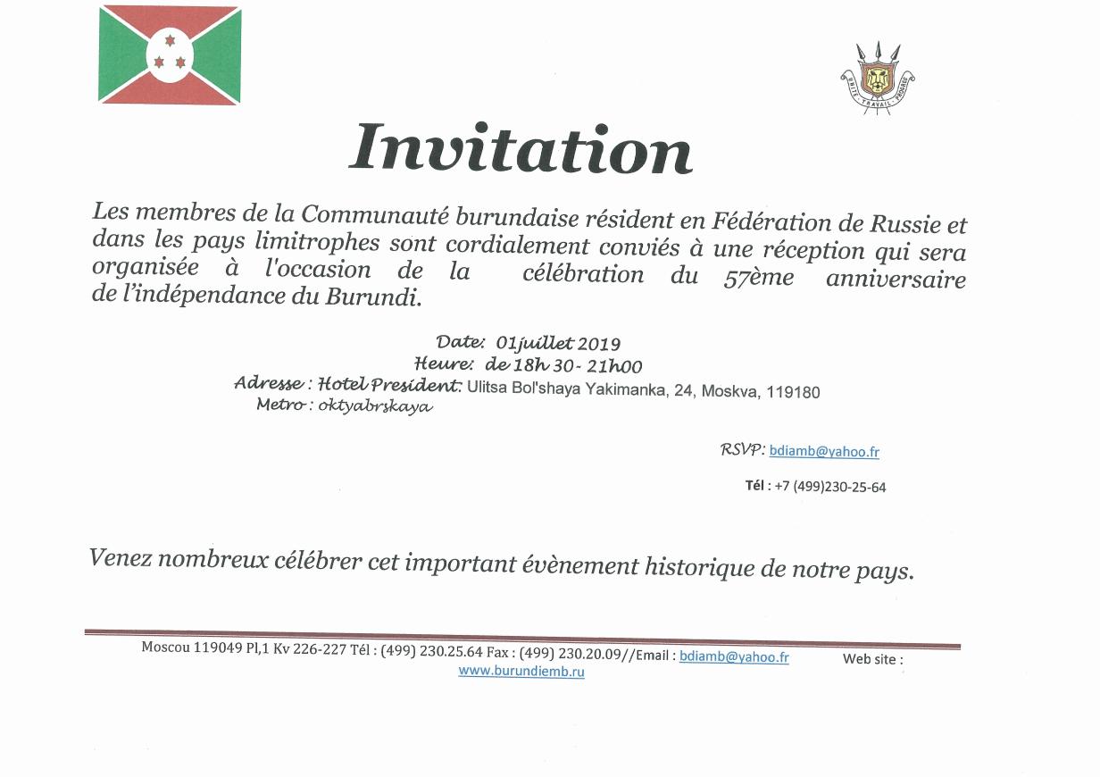 invitation fete independance