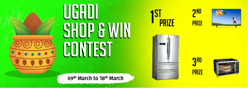 Ugadi contest shop & win