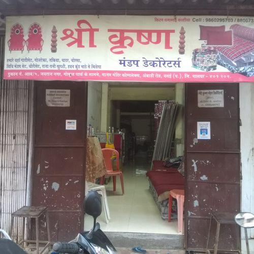 Shree Krishna mandap decorators