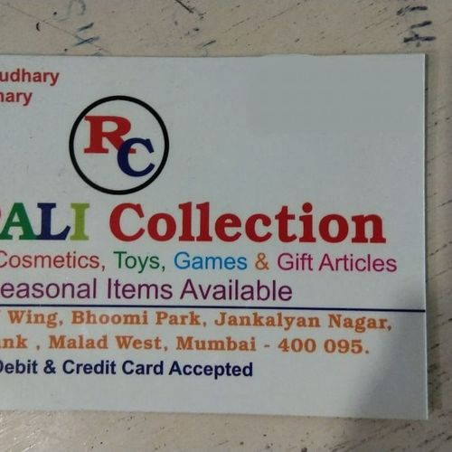 rupali collection
