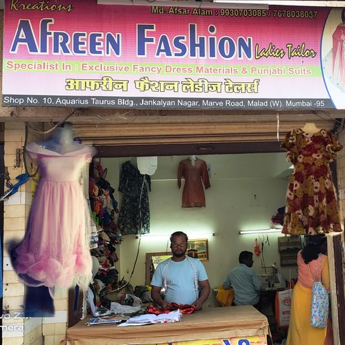 Afreen Fashion Ladies Tailor