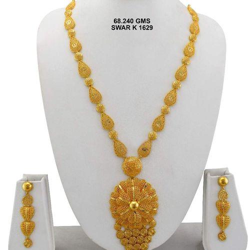 R K Jewellers