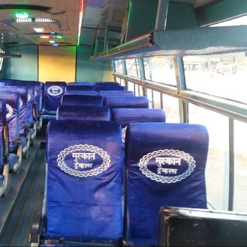Muskaan Tours and Travels