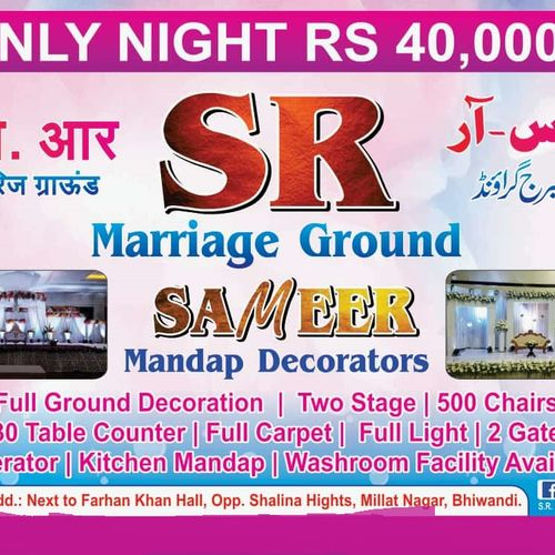 SR Marriage Ground