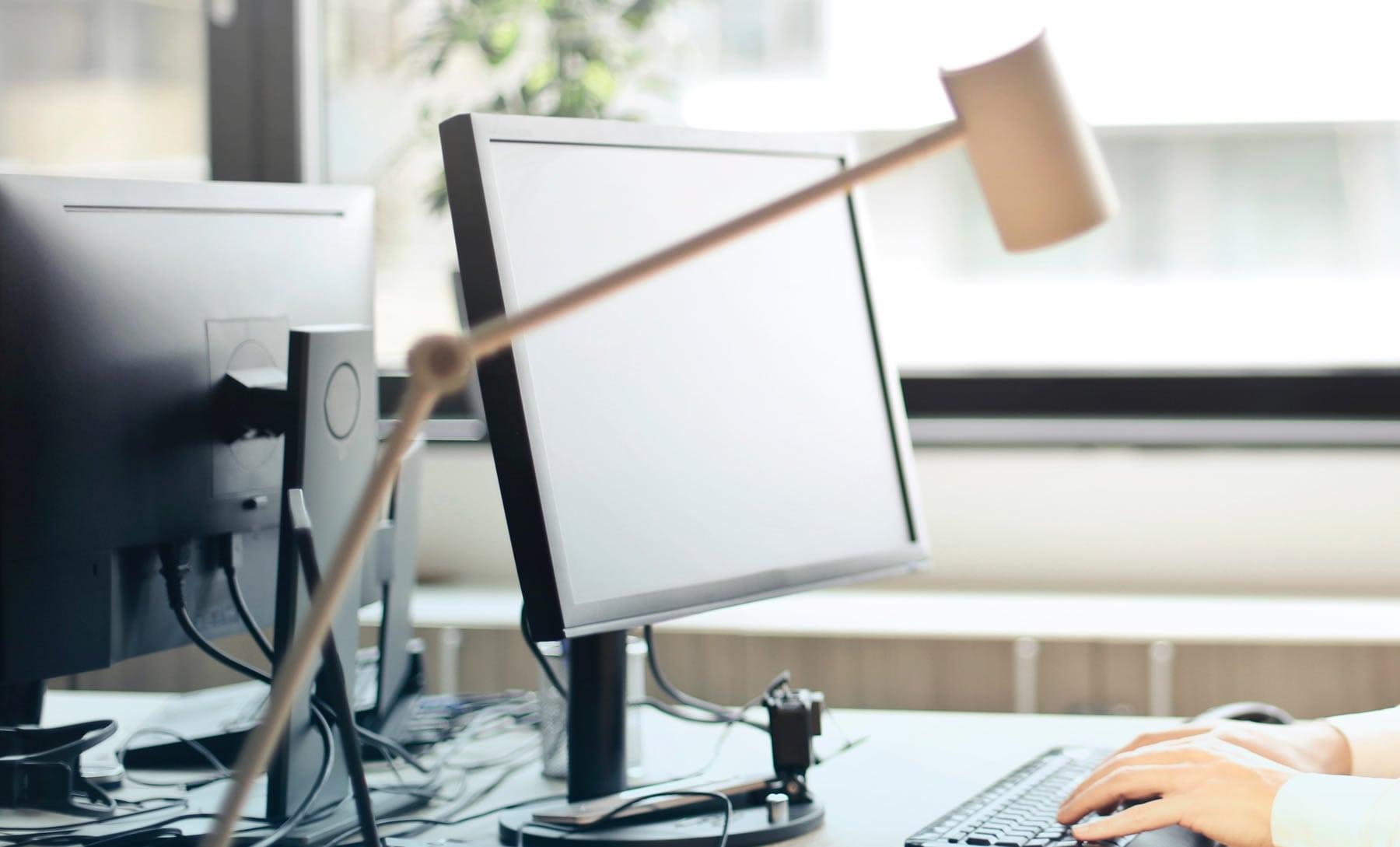 Desktop Computer Quiz