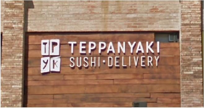 Teppanyaki Recta