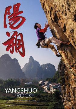 Yangshuo Rock 阳朔攀岩路书 cover