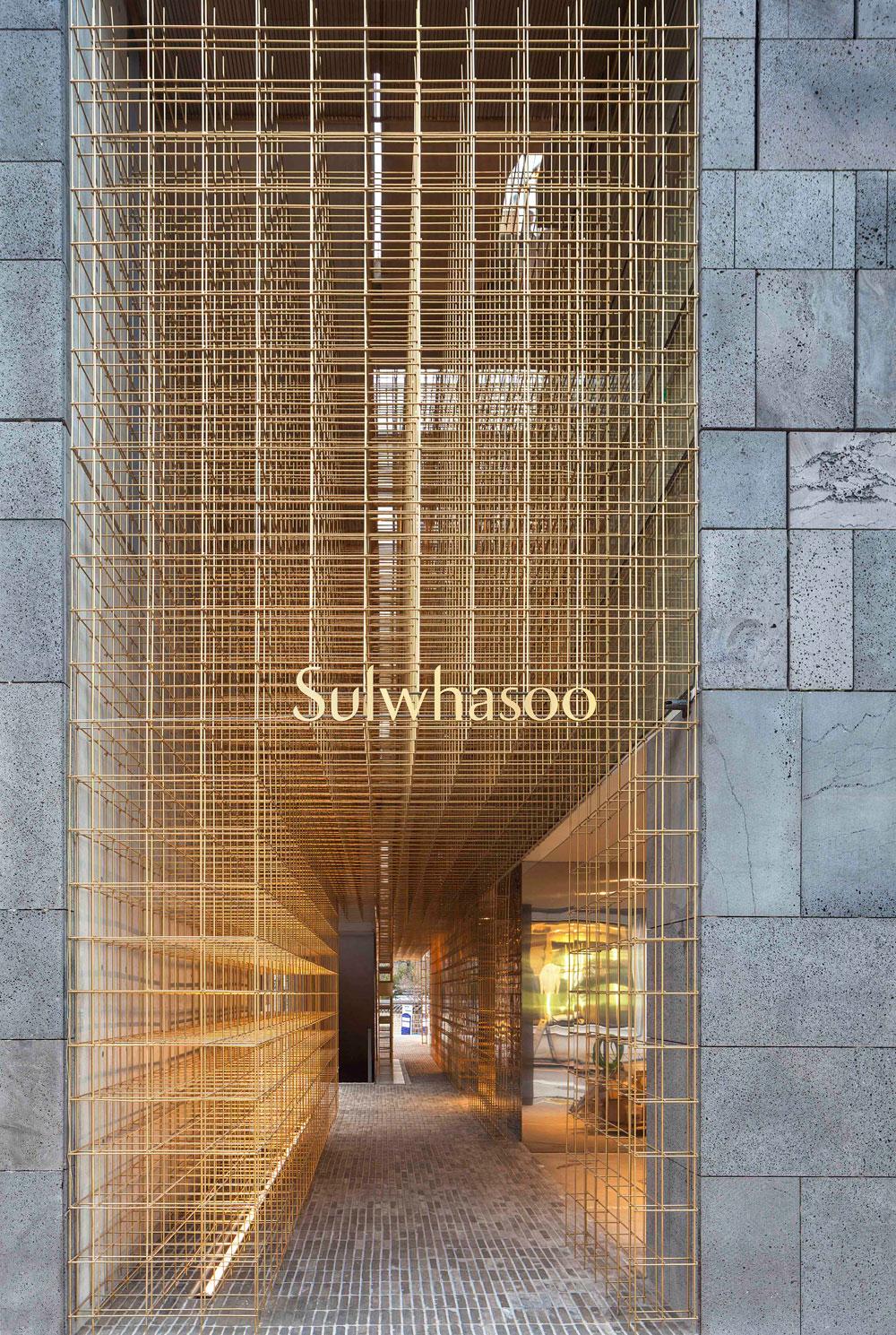 Sulwhasoo Flagship Store, Lyndon Neri