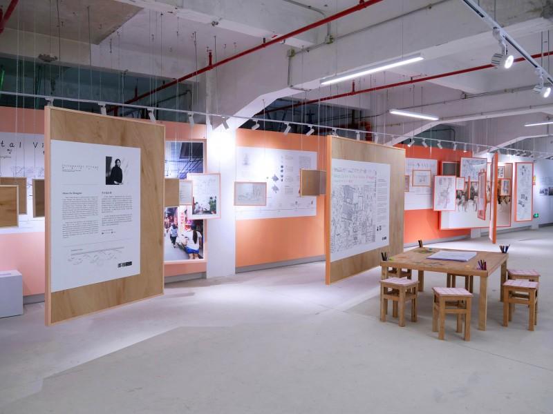 """Incremental Village"" exhibit"