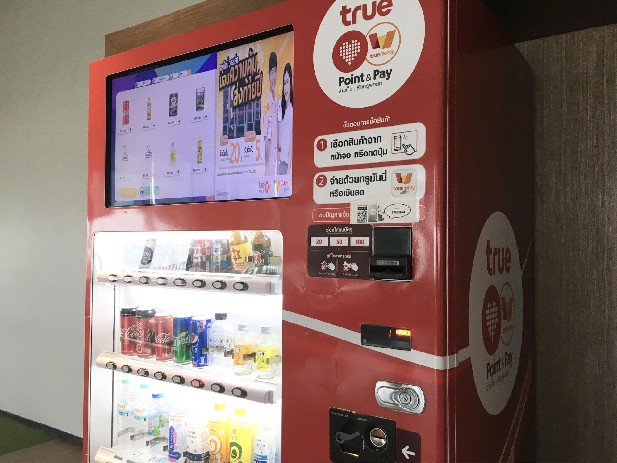 โซนครัว จุดนี้มีบริการเครื่องดื่มเพื่อสุขภาพ ไมโครเวฟสำหรับอุ่นของกิน เครื่องชงกาแฟ แทงก์น้ำดื่มและน้ำแข็ง ทุกอย่างบริการฟรีหมด!