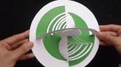 Decore com Paper Cutting