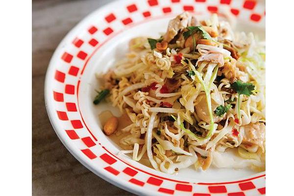Salada de frango asiática
