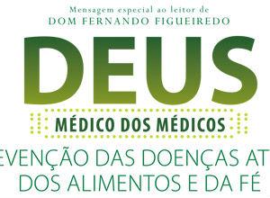 Deus médico dos médicos