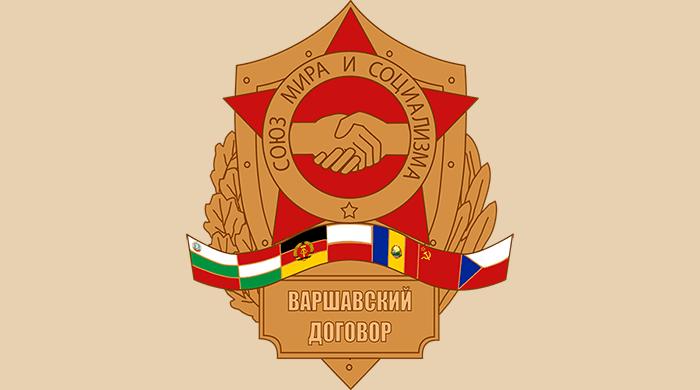 La Guerra Fría: Estados Unidos vs Unión Soviética - 2