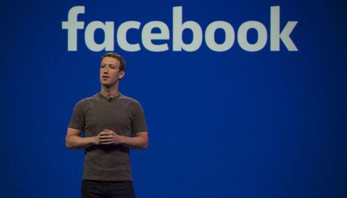 Como nació el rey de las redes sociales: Facebook - 3