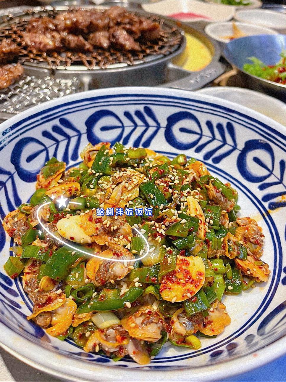 洛杉矶韩国城🇰🇷Megal BBQ🔥蛤蜊炒饭能吃一整碗! 图2
