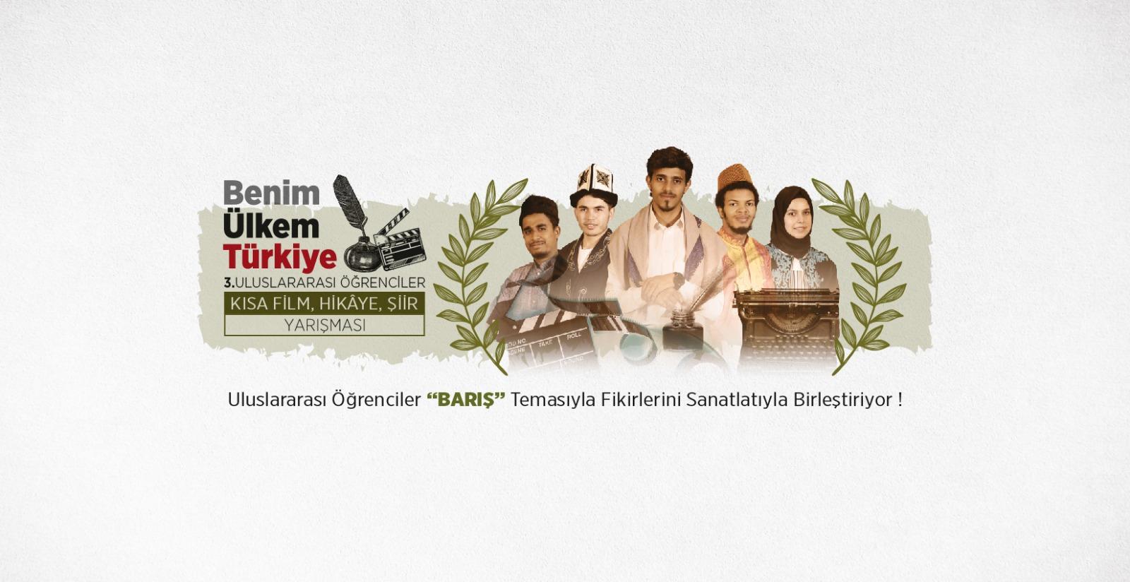 Benim Ülkem Türkiye Kısa Film, Hikaye, Şiir Yarışması