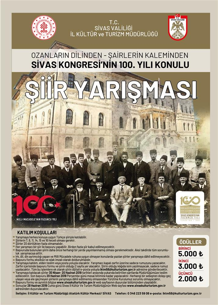 Sivas Kongresi 100. Yıl Şiir Yarışması