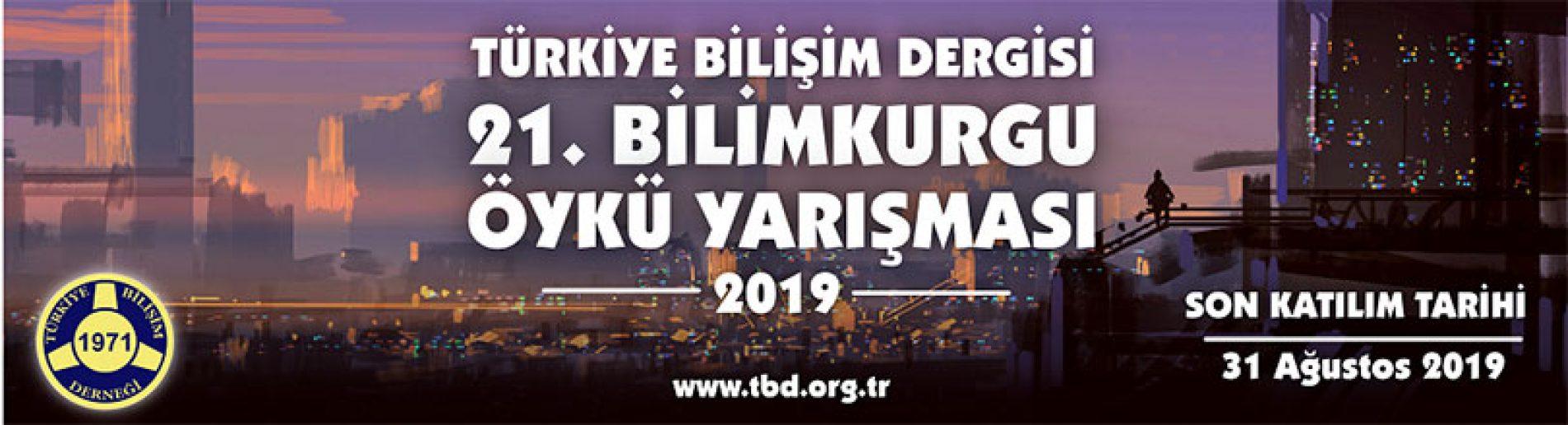 Türkiye Bilişim Dergisi 2019 Bilimkurgu Öykü Yarışması