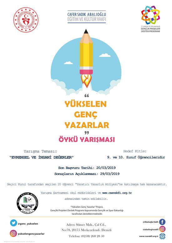 Yükselen Genç Yazarlar Öykü Yarışması